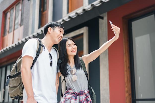 アジアのブロガーカップルが中国の北京を旅行