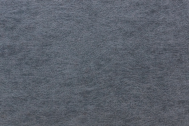Текстура кожи серого цвета