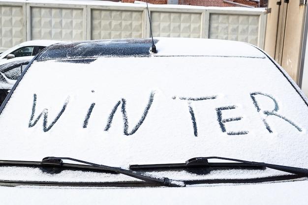 言葉冬の雪の車