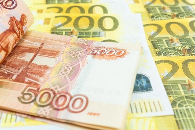 Евро, рублевые банкноты