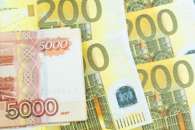 ユーロ、ルーブル紙幣
