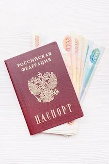 Российский паспорт с деньгами
