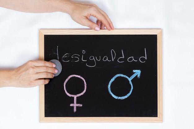 平等のシンボルと黒板
