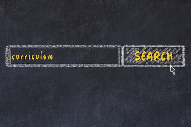 検索ブラウザーウィンドウと碑文カリキュラムの黒板の描画