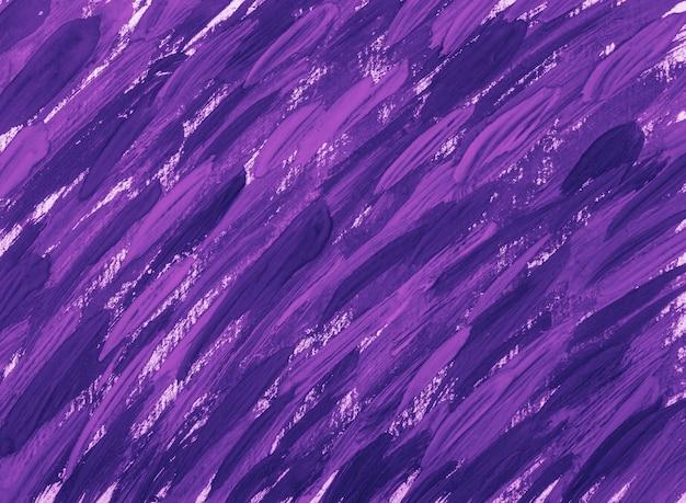 抽象的なバイオレットのブラシストロークの背景