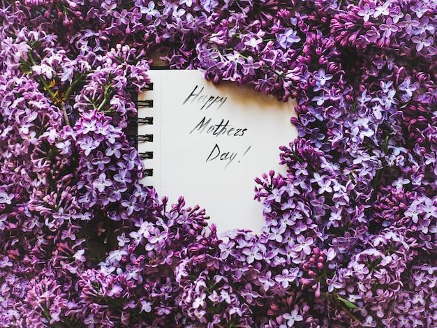 母の日おめでとう!休日のための準備