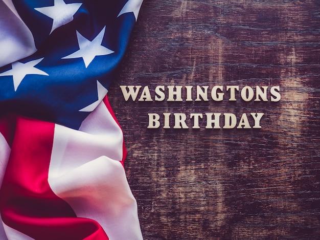 アメリカの国旗とワシントンの誕生日