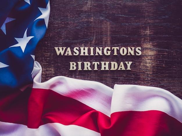ワシントンの誕生日。美しいグリーティングカード