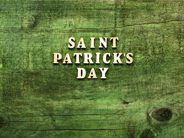 聖パトリックの日の背景