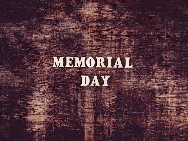 День памяти. красивая открытка. закрыть