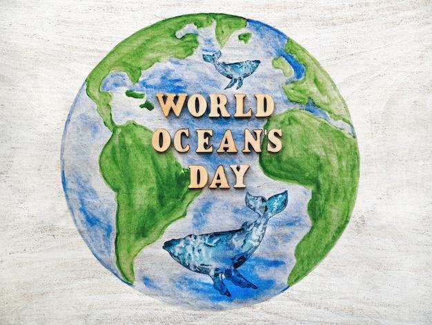 世界海の日。美しく、明るいグリーティングカード