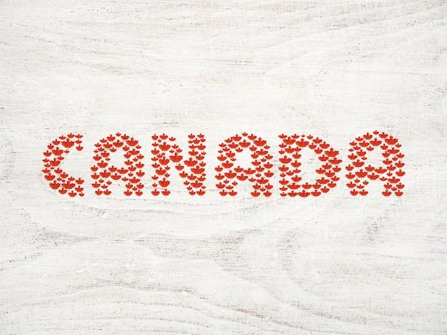 カナダの独立記念日。美しいグリーティングカード。閉じる