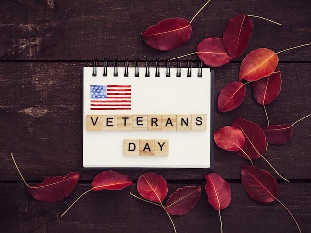 退役軍人の日の美しいグリーティングカード。休日のための準備