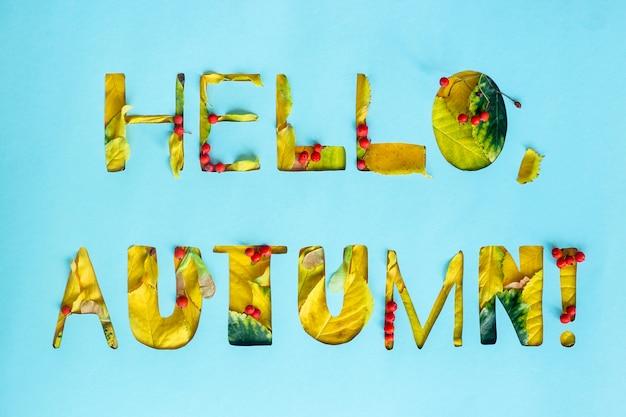 Привет осень объемный текст из осенних листьев