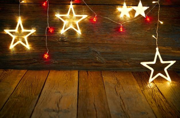 クリスマスライトスターズヴィンテージの素朴な木