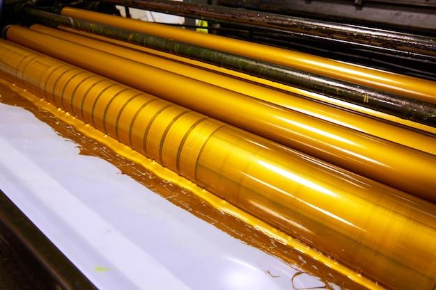 プリンターインキ機輪転印刷