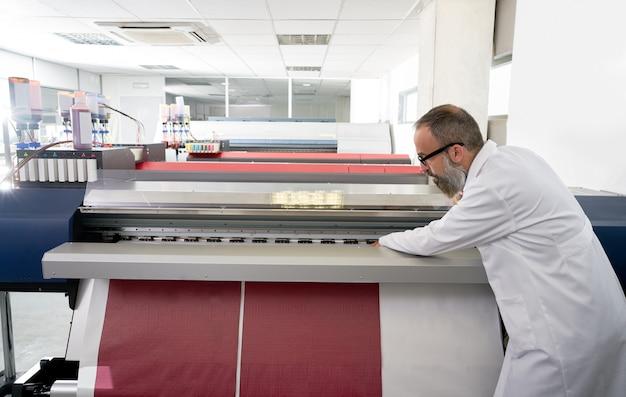 転写印刷業界のプロッタの専門家