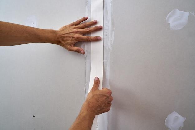 積層石膏ボード左官接合テープ