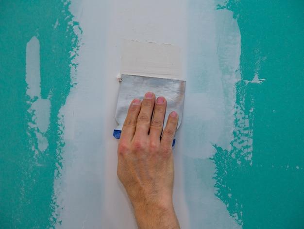 乾式壁疎水性石膏ボードこて塗り壁