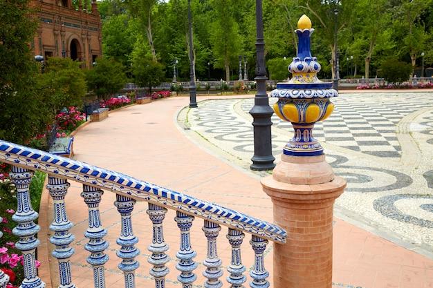 スペイン、アンダルシアのスペイン広場