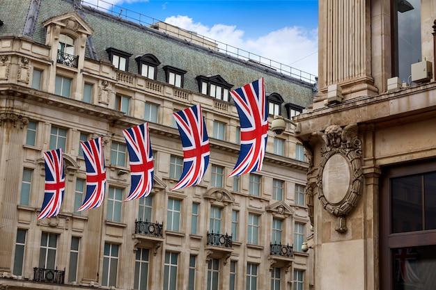 ロンドンオックスフォードストリート