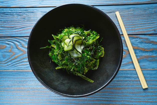 きゅうりゴマと大豆の藻サラダ