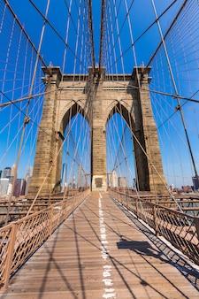 ブルックリン橋とマンハッタンニューヨーク市