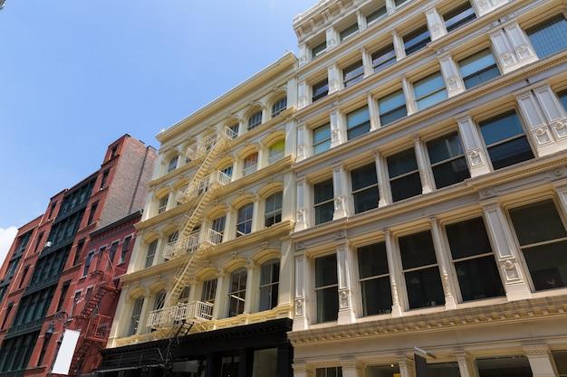 ニューヨークのマンハッタンのソーホー建築ファサード