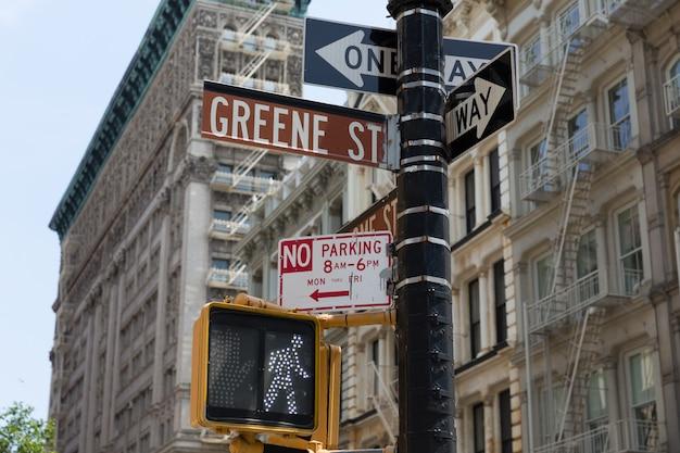 ソーホーグリーンストリートサインマンハッタンニューヨーク市