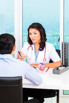 アジアの患者相談医院