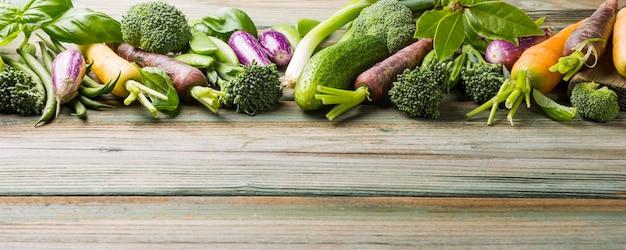 新鮮な野菜の背景