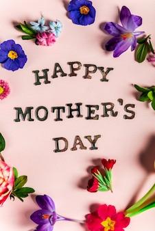 それらの周りの別の春の花との幸せな母の日の手紙
