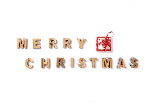 メリークリスマスの組成