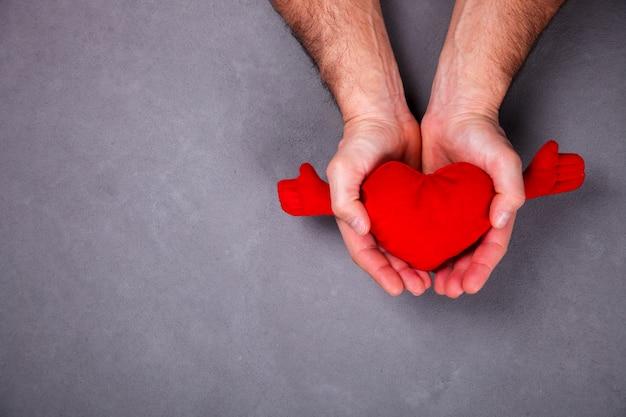 ホリデーギフトバレンタインデー。愛、幸福、ロマンスの概念