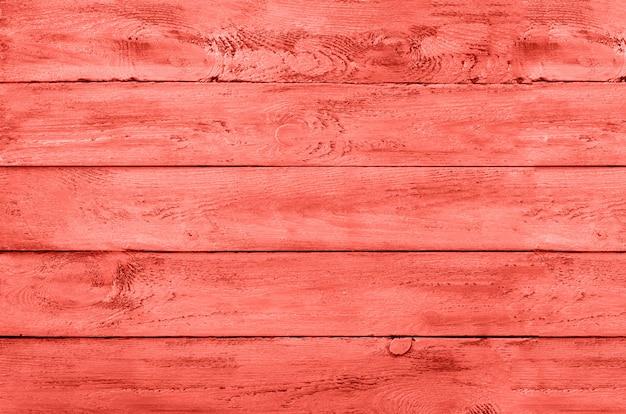 木製の背景。ビンテージの素朴なテクスチャ