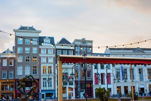 アムステルダムの家