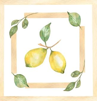 水彩の手描きのセラミックタイル、マジョリカ、レモン柑橘系の果物と葉の水彩飾りのデザイン。