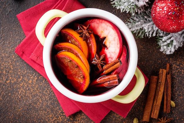 クリスマスホットホットワインの調理