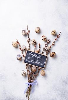 ウズラの卵と猫の柳のイースターの背景