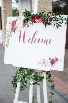 スタイリッシュな結婚式の招待状