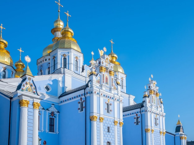聖ミカエルの黄金ドーム修道院。ウクライナ、キエフの聖ミカエル大聖堂。