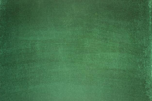 緑の黒板空白の背景テクスチャ