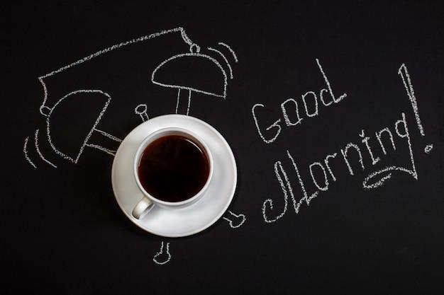 一杯のコーヒーと背景。おはようございます。