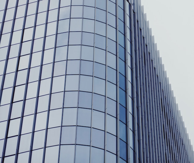 近代的なオフィスビル