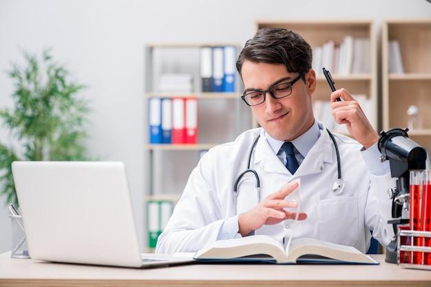 若い医者が医学教育を勉強して