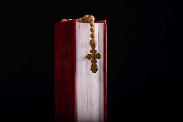 聖書と宗教の十字架