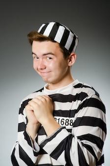 刑務所のコンセプトで面白い囚人