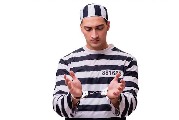 白で隔離される男性囚人