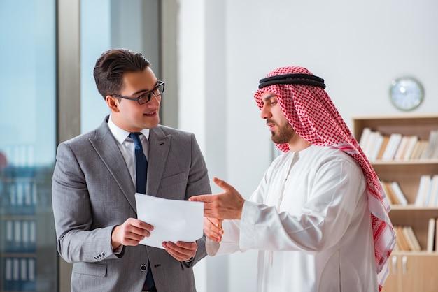 アラブのビジネスマンとの多様なビジネスコンセプト