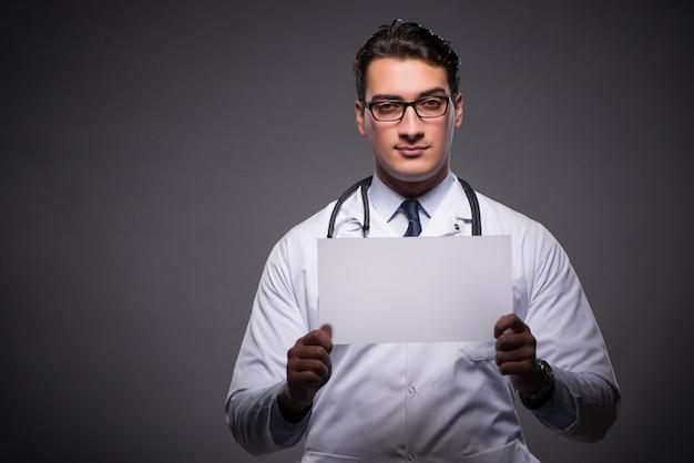 タブレットコンピューターに取り組んでいる若い医者
